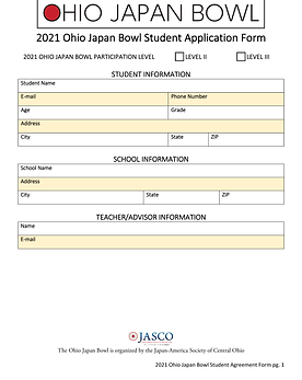 2021 Japan Bowl Student Application_Page