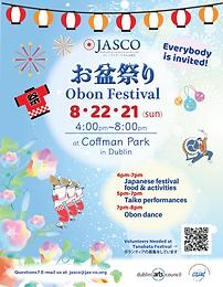 JASCO 2021 Obon Festival