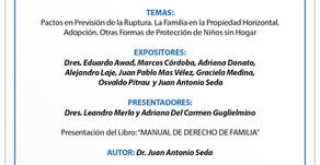"""CONGRESO DE DERECHO DE FAMILIA – PRESENTACIÓN DE LA OBRA """"MANUAL DE DERECHO DE FAMILIA"""""""
