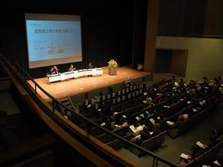 12月3~7日に埼玉・茨城・東京で認知症講演会を開催しました!