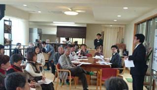 開設記念 認知症勉強会を開催しました