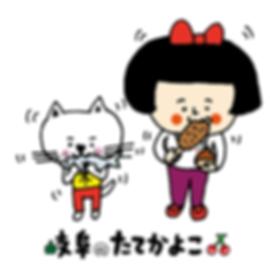 tateyoko-main.png