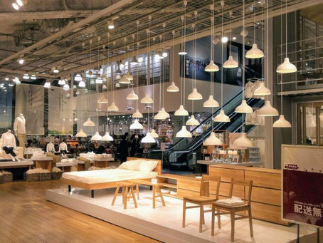Japanese Furniture Retailers: Embracing the Aesthetic