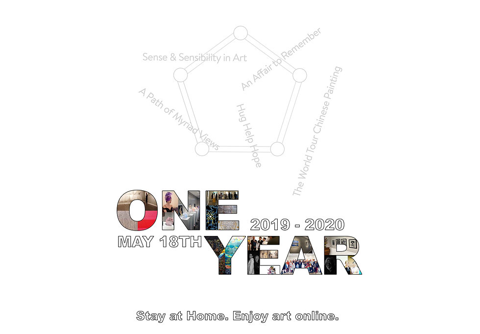 Ai+ Gallery 1 Year Poster for website.jp