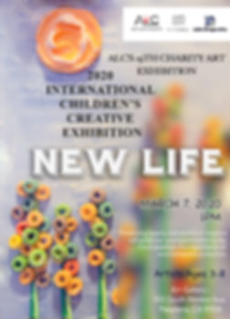 new life poster march.jpg