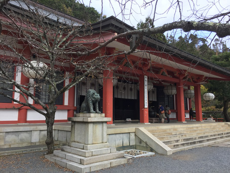 Where in Japan did Reiki Originate?