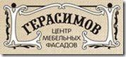 Лого[1].jpg