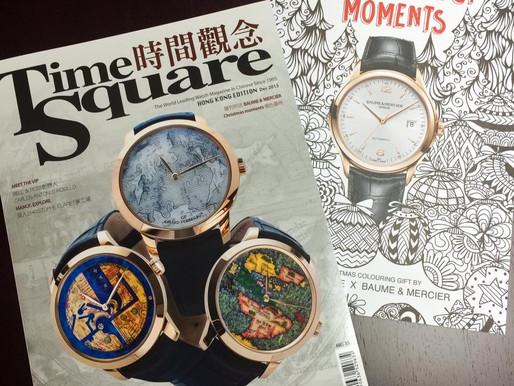 《時間觀念》12月號及BAUME&MERCIER聖誕特刊出版