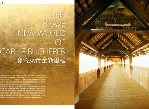 CARL F. BUCHERER 邁向黃金新里程