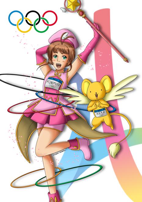 Card Captor Sakura x JO 2024