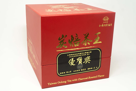 Charcoal Roasted Competition Oolong