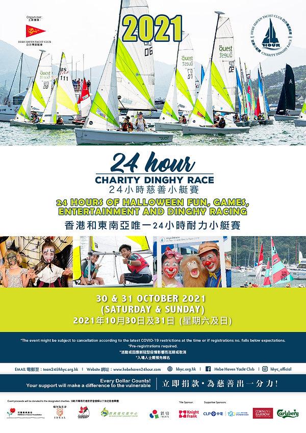 2021 24hr Charity Dinghy Race A4 7Oct-v2.jpg