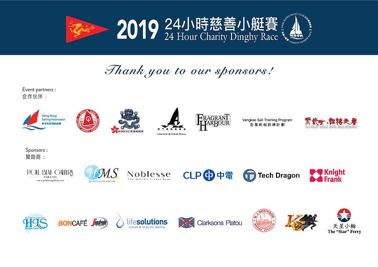 Sponsors_2019-02.jpg