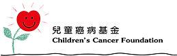 CCF Logo_Left Range_(4C.JPG).jpg