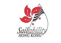 Sailability Hong Kong Logo.jpg