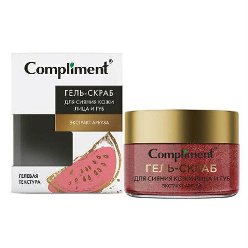 Compliment Гель-скраб для сияния кожи лица и губ с экстрактом арбуза, 100 мл