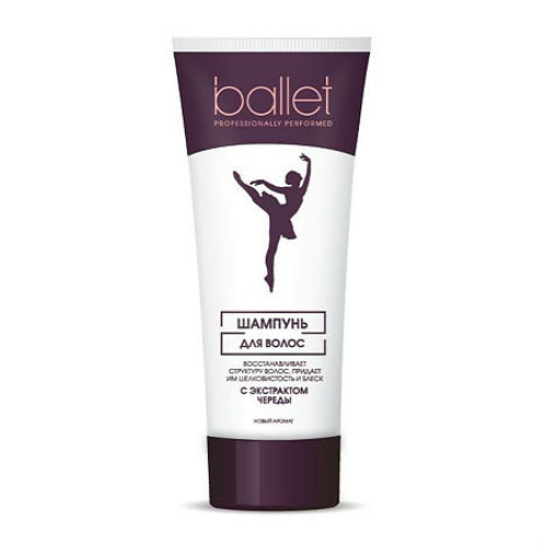 Ballet Шампунь для волос, с экстрактом череды в 75мл