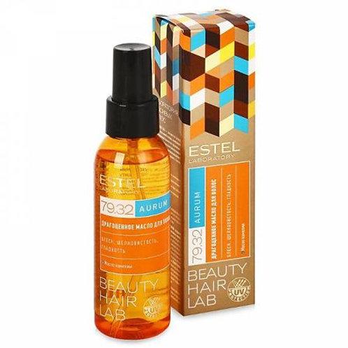 Estel Beauty Hair Lab Aurum Драгоценное масло для волос, 100 мл