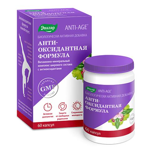 Anti-Age Антиоксидантная формула капсулы, 60 шт.