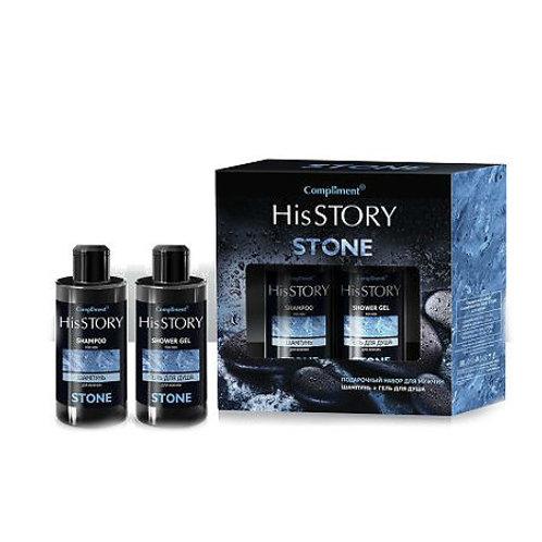Compliment His Story Stone Подарочный набор, №1431