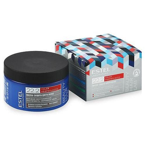 Estel Beauty Hair Lab Маска-защита цвета волос, 250 мл