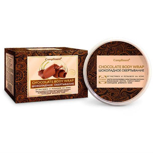 Compliment Body Обертывание шоколадное, шоколадное 475мл