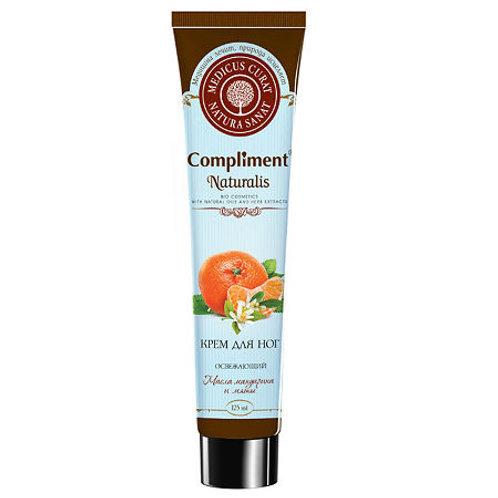 Compliment Naturalis Крем для ног, мандарин и мята тонизирующий 125мл