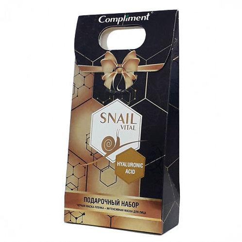 Compliment Подарочный набор Snail Vital, №1850