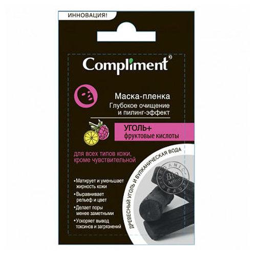 Compliment Уголь+ Фруктовые кислоты маска-пленка глубокое очищение 9 г, 9 г