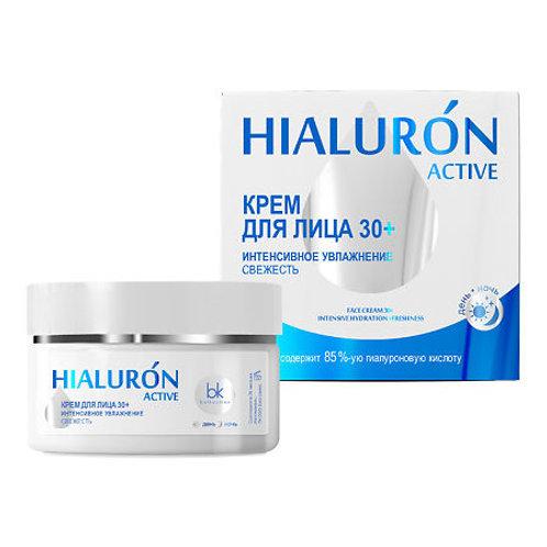 BelKosmex Hialuron Active Крем для лица 30+ интенсивное увлажнение свежесть, 4..