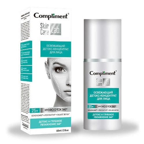 Compliment Skin Care Lab. Освежающий детокс-концентрат для лица, 60 мл