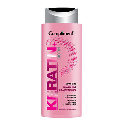 Compliment Keratin+Biotin Шампунь Абсолютное восстановление для всех типов вол..