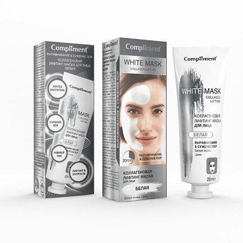 Compliment Лифтинг-маска моделирующая для уменьшения признаков целлюлита, 200 мл