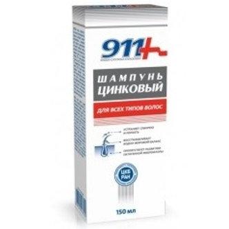 911 Шампунь цинковый, для проблемной, склонной к зуду ишелушению кожи г