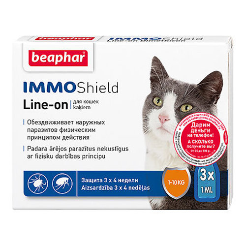 Beaphar IMMOShield Line-on Капли от паразитов для кошек, 3 пипетки