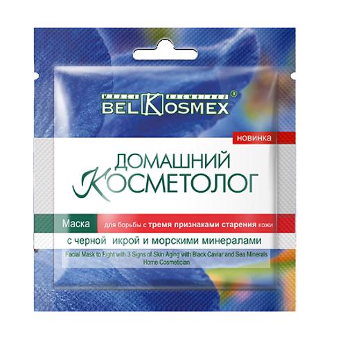 BelKosmex Домашний косметолог маска для борьбы с 3 признаками старения кожи с ..