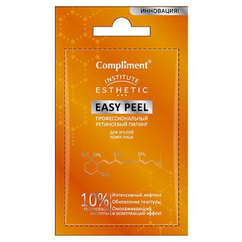 Compliment Easy Peel профессиональный ретиноевый пилинг для лица, 7мл