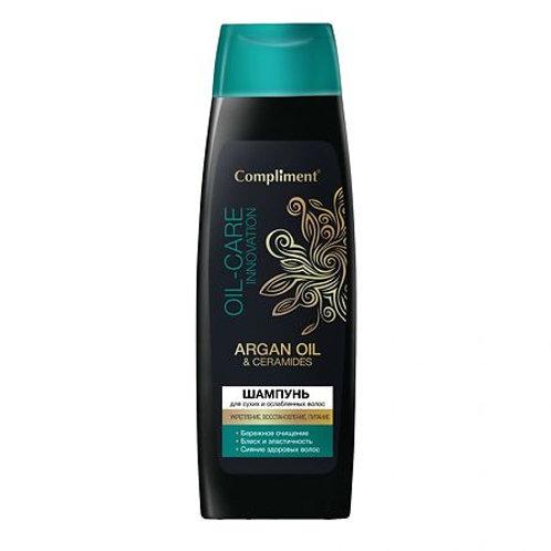 Compliment Argan Oil & Ceramides Шампунь  для сухих и ослабленных волос, 400мл