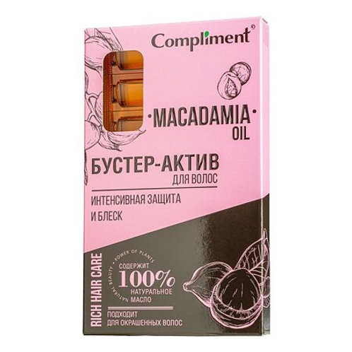 Compliment Rich Hair Care Бустер-актив для волос Интенсивная защита и блеск Ma..