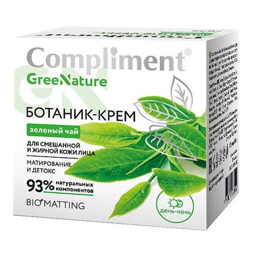 Compliment GreeNature Ботаник-крем Зеленый Чай для смешанной и жирной кожи лиц..