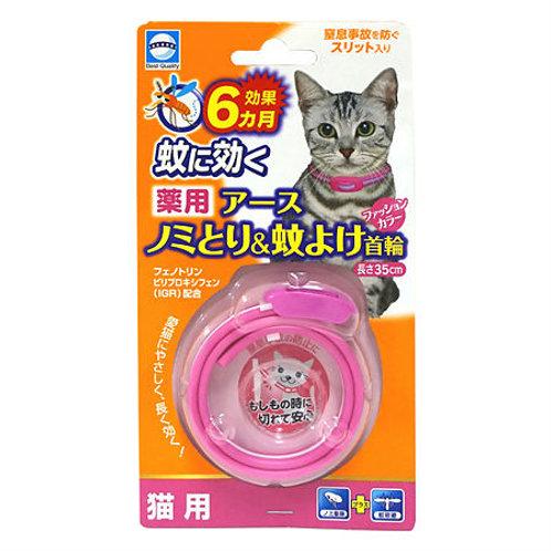Earth Biochemical Ошейник против блох и для отпугивания комаров для кошек, 35см