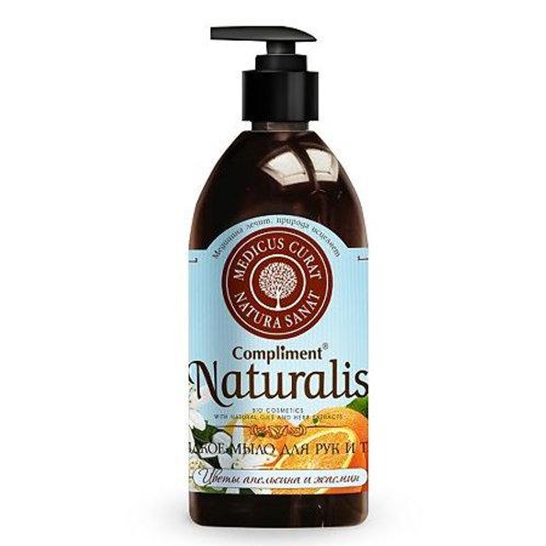 Compliment Naturalis Мыло жидкое, цветы апельсина и жасмин 500мл