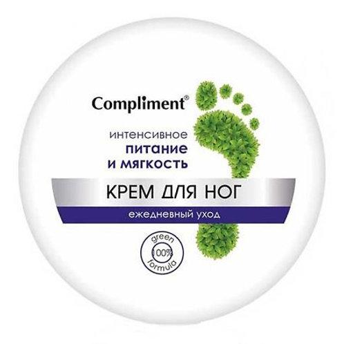 Compliment Крем для ног ежедневный уход интенсивное питание и мягкость, 200мл