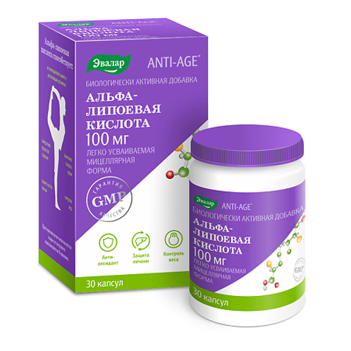 Anti-Age  Альфа-Липоевая кислота 100 мг капсулы, 30 шт.