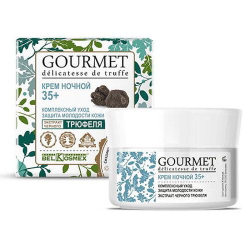BelKosmex Gourmet Крем для век 35+ упругость и сияние кожи экстракт белого трю..