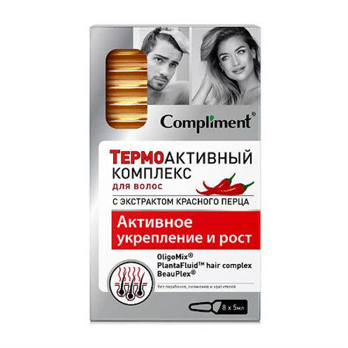 Compliment Термоактивный комплекс для волос с экстрактом красного перца Активн..