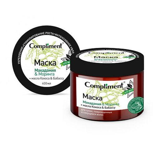 Compliment Eco Best Маска для сухих поврежденных и секущихся волос Макадамия &..