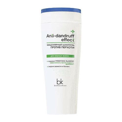 Belkosmex Anti-dandruff effect Мицеллярный шампунь против перхоти для жирных в..