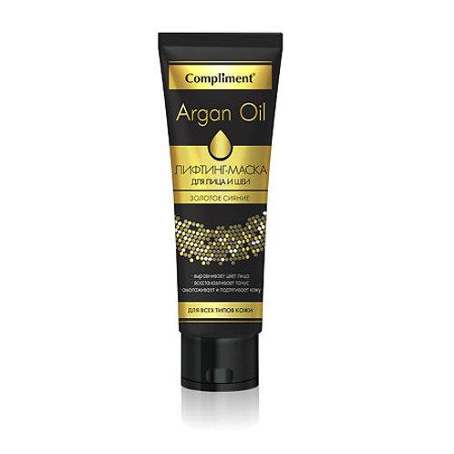 Compliment Argan Oil Лифтинг-маска для лица и шеи Золотое сияние, 75мл