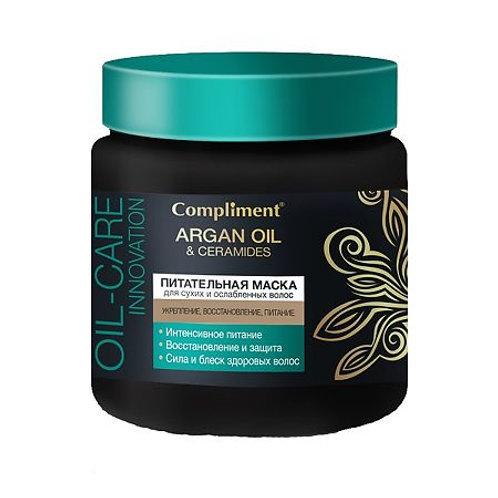 Compliment Argan Oil & Ceramides Питательная маска для сухих и ослабленных вол..